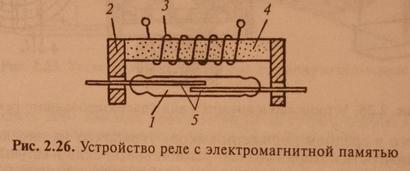 Электрические реле, принцип работы, разновидности, применение, схемы