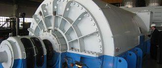 Асинхронизированные турбогенераторы