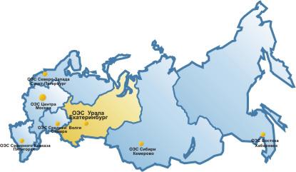 Энергосистемы России
