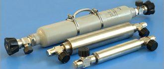Хроматографический анализ газов 12