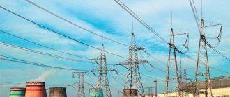 Развитие электроэнергетики 8
