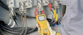 Территориальная система мониторинга показателей качества электроэнергии 5