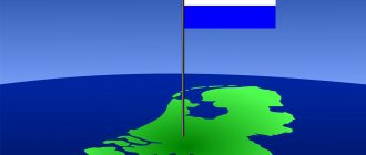 Нидерландах
