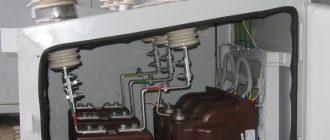 Контроль тока в распределительных линиях электропередачи 10 кв 5