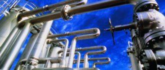 безопасность топливно энергетического комплекса