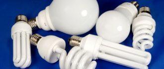 Всё об энергосберегающих лампочках