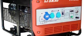 Дизельные или бензиновые генераторные установки