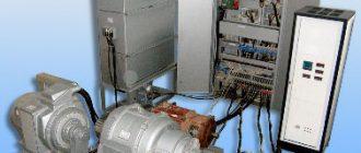 Высоковольтные испытания электродвигателей