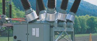 Элегазовые высоковольтные выключатели