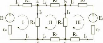 Первый закон Киргоффа