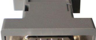 Интерфейс RS 485 1