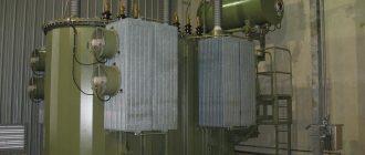 РПН трансформатора 1