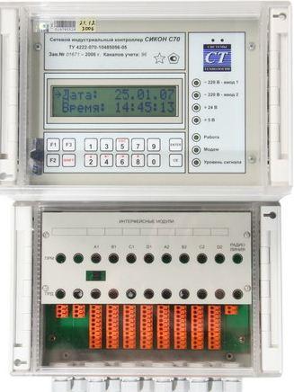 Контроллеры СИКОН С50 1