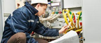 Этапы сдачи электроустановки в Ростехнадзор