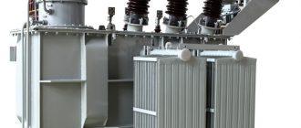 Потери мощности в трансформаторе