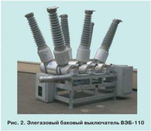 Производство и новые разработки высоковольтной аппаратуры 2