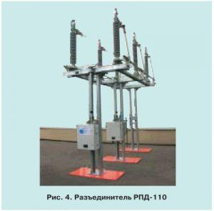 Производство и новые разработки высоковольтной аппаратуры 4