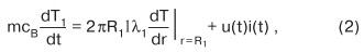 form2 Особенности теплового режима нелинейных ограничителей перенапряжений