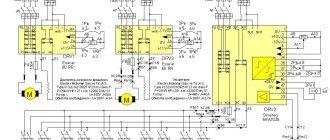 Автоматизированное проектирование электротехнических устройств в среде САПР
