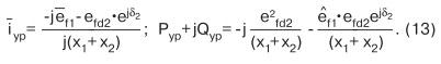 form13 Параллельная работа синхронной и асинхронизированной машин переменного тока