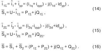 form14-16 Параллельная работа синхронной и асинхронизированной машин переменного тока
