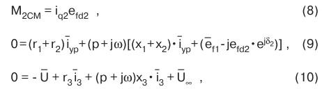 form8-10 Параллельная работа синхронной и асинхронизированной машин переменного тока