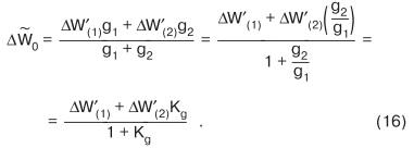 form16 Проблема сбалансированности данных коммерческого учета электроэнергии