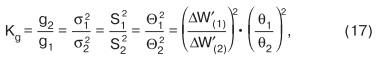 form17 Проблема сбалансированности данных коммерческого учета электроэнергии
