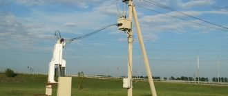Проблема сбалансированности данных коммерческого учета электроэнергии