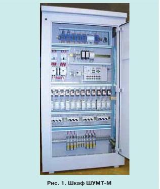 Система управления мониторинга и диагностики трансформаторного оборудования 1