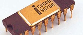 Программируемые процессоры 1