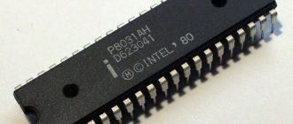 Микроконтроллеры MCS51