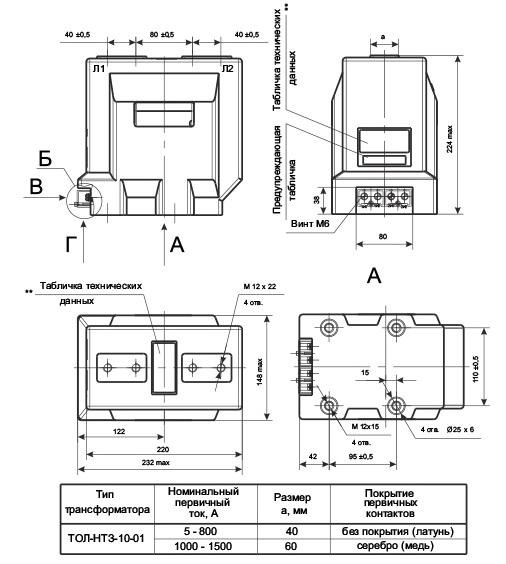 ТОЛ-НТЗ-10-01 1