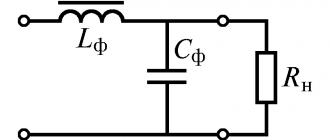 Электрические частотные фильтры 1