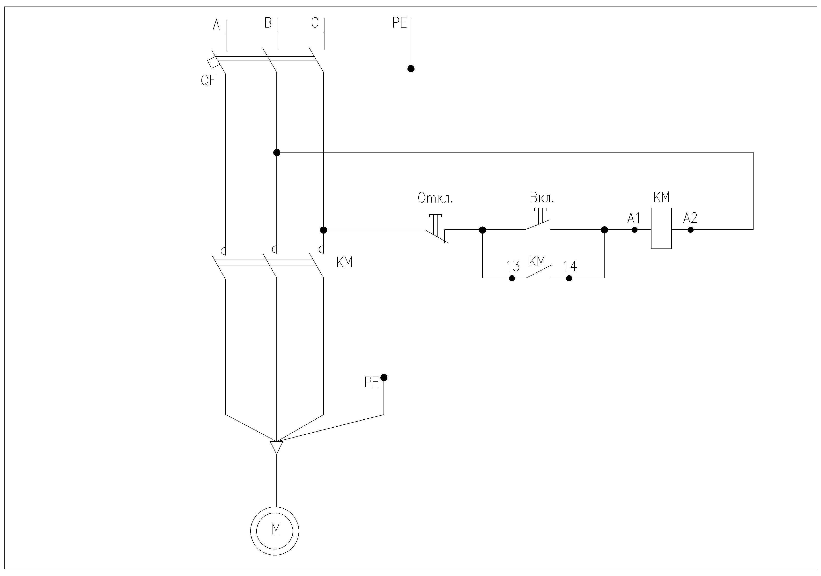 Схема подключения пускателя 380 тепловым реле фото 840