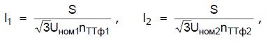 Дифференциальное реле SPAD 346 С - принцип работы, выбор уставок, модули