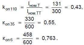 Диф защита трансформатора на терминале RET 316 - принцип действия