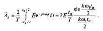 Спектральное представление колебаний: периодических, непериодические колебания