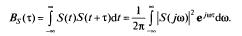 Понятие функции корреляции: свойства автокорреляционной функции, формула Рэлея—Парсеваля
