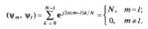 Дискретное преобразование Фурье: математический аппарат, суть, расчеты