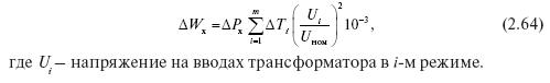Потери холостого хода в силовых трансформаторах: формула
