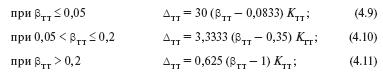 Оценка «нормального» недоучета: расчет, таблицы, формулы