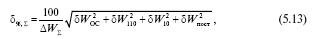 Определение небалансов электроэнергии за длительный период