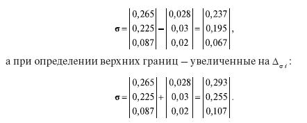 Неопределенность экономического эффекта от установки конденсаторной установки