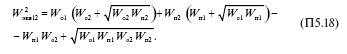 Отражение реверсивных перетоков в нормативной характеристике потерь электроэнергии