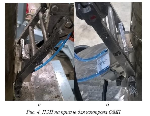 Об испытаниях манипуляционной системы неразрушающего контроля металла патрубков верхнего блока